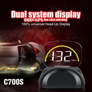 Image 2 - C700 و C700S OBD2 سيارة غس هود رئيس متابعة العرض مع مرآة الإسقاط الرقمي سيارة السرعة الزائدة إنذار نظام إشارة تنبيه للسلامة