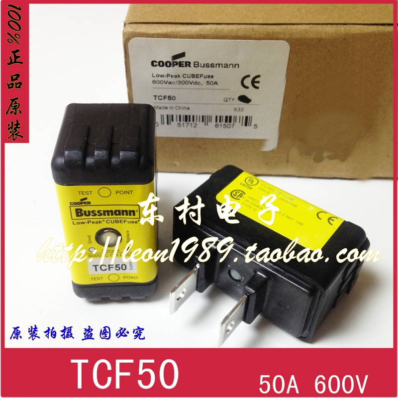 лучшая цена [SA]American Eaton Bussmann Fuses TCF50 50A 600V 300V slow- delay fuse