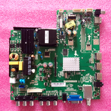 New original TP.SIS231.PT85 motherboard 75W5 LC420DUE-SFU1