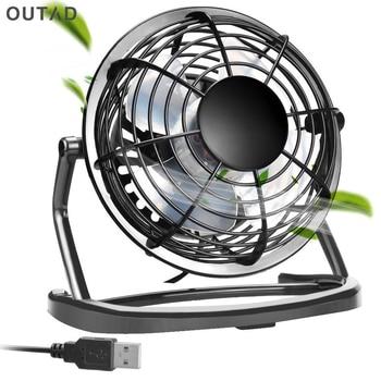 Mini Usb Desk Fan Office DC 5V Small Desk USB 4 Blades Cooler Cooling Fan  USB Mini Fans Operation Super Mute Silent