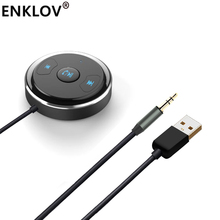 цена на ENKLOV High Quality Bluetooth 4.0 Wireless Music Receiver 3.5mm Adapter Handsfree Car AUX Speaker Bluetooth Inline Car Kit