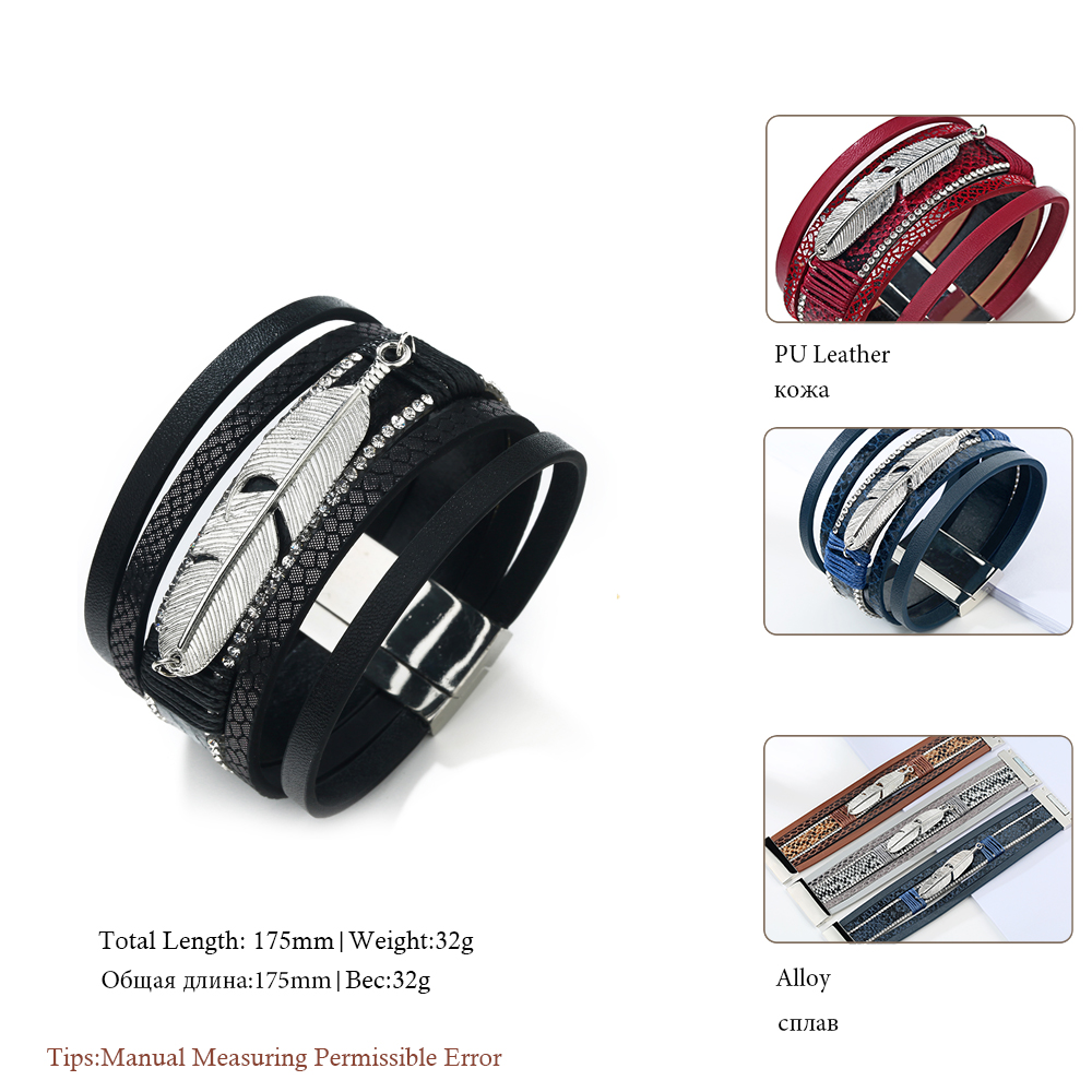 17 Fashion Alloy Feather Leaf Wide Magnetic Leather Bracelets & Bangles Multilayer Wrap Bracelets for Women Men Jewelry 2
