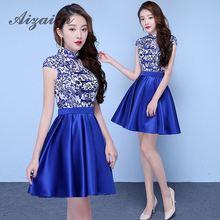 Royal Blue Modern Retro Cheongsam Traditional Chinese Style Evening Dress Sexy Qipao Vestido Oriental Robe Chinoise Qi Pao