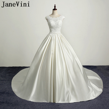 JaneVini Elegant Ball Gown Ivory Satin Wedding Dresses Scoop Neck Appliques Beaded Backless Chapel Train Bridal Gowns Trouw Jurk