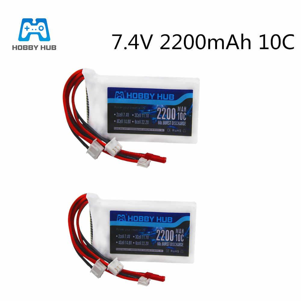 Batería de polímero de litio de 7,4 V 2200 mah para Radiolink RC3S RC4GS RC6GS DX6e DX6 para Taranis Q X7 transmisor 2s 7,4 v 2200 mah 10c