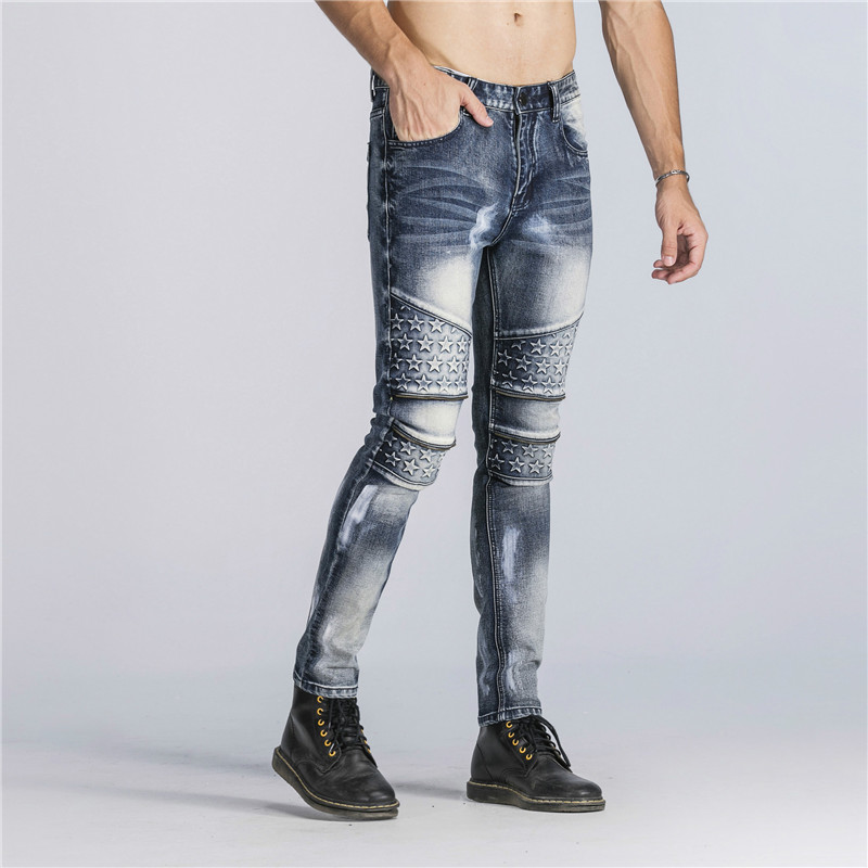 Biker Jeans Pants With Multi Zipper 1