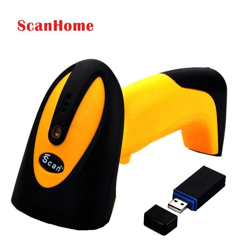 433 мГц Беспроводной сканер штрих сканирования Скорость CCD сканер для супермаркета DHL считывания штрих-кода CCD бар пистолет с для хранения