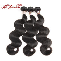 ALI ANNABELLE HAIR Brazilian Body Wave Human Hair 3 Bundles 100 Remy Hair Weave Extension Natural