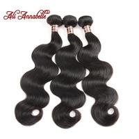 ALI ANNABELLE HAIR Brazilian Body Wave Human Hair 3 Bundles 100 Remy Hair Weave Extension Natural