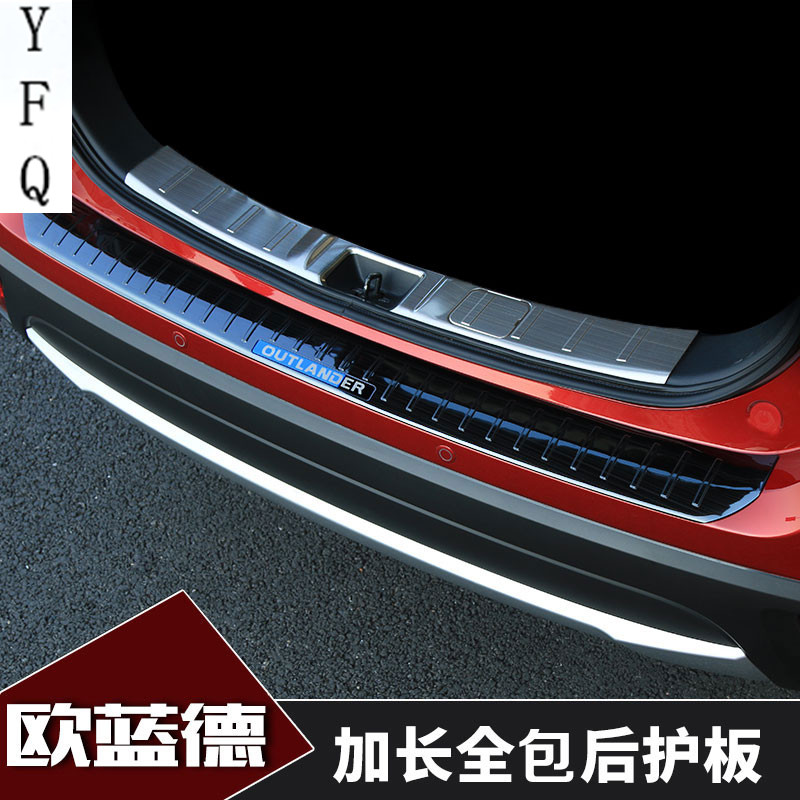 High quality stainless steel Built-in + external Rear bumper Protector Sill fit for 2013-2016 MITSUBISHI outlander Car styling