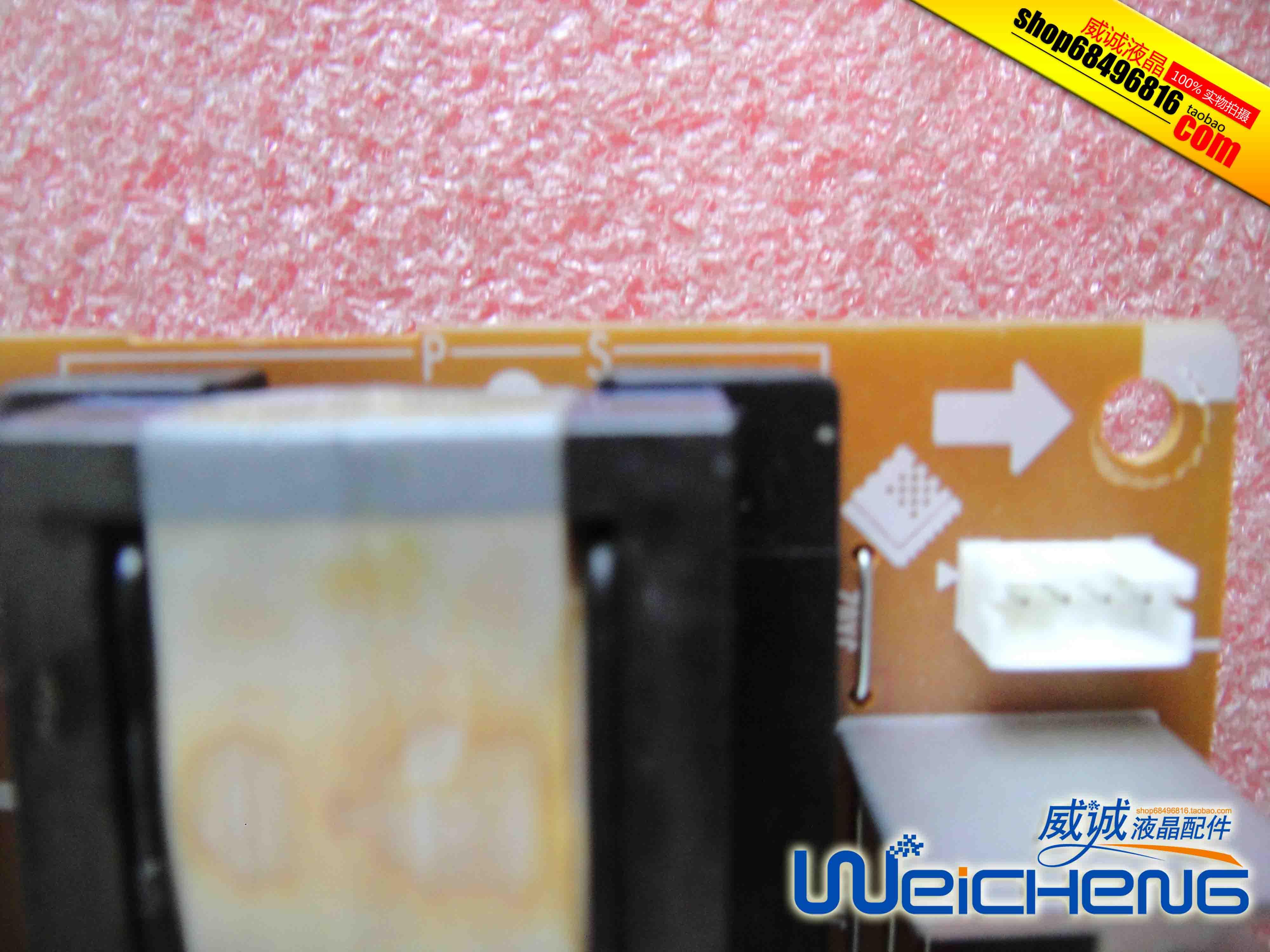 MX191 medical display power board PCB-POWER 05A25724C1