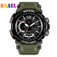 SMAEL New S Shock Men Sports Watches Big Dial Quartz Digital Watch For Men Luxury Brand LED Military Waterproof Men Wristwatches