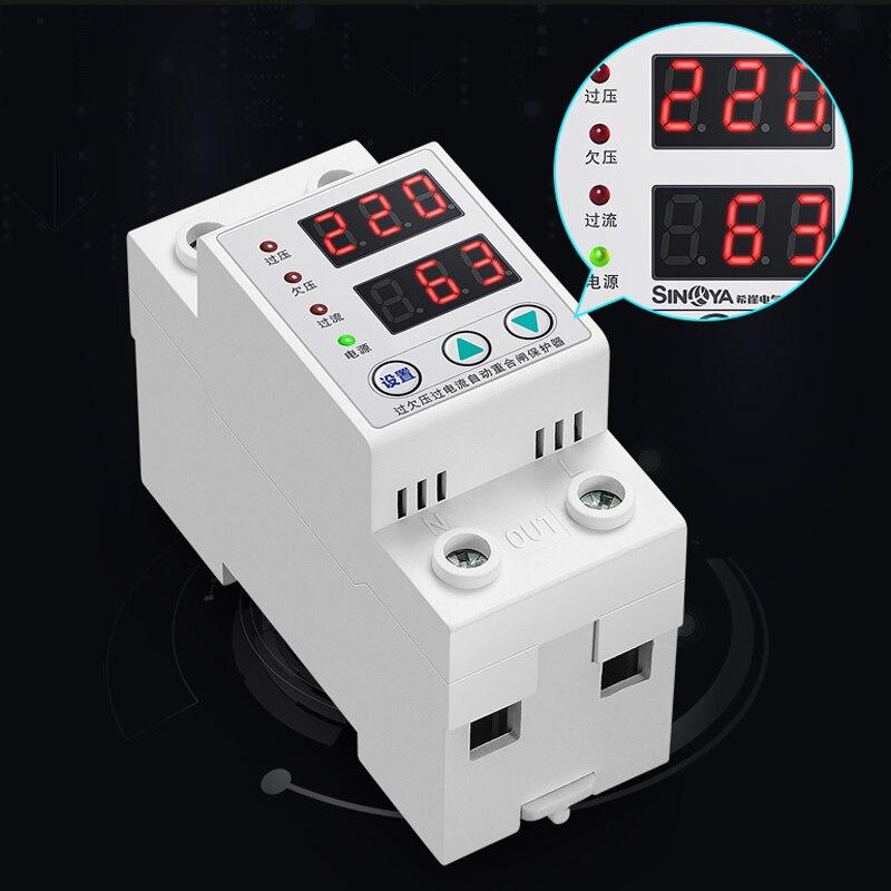 Din Adjustable Overvoltage+over Current+lack Voltage Protector 1A-63A Over Current 210-145V Lackvoltage 230V-300V Overvoltage