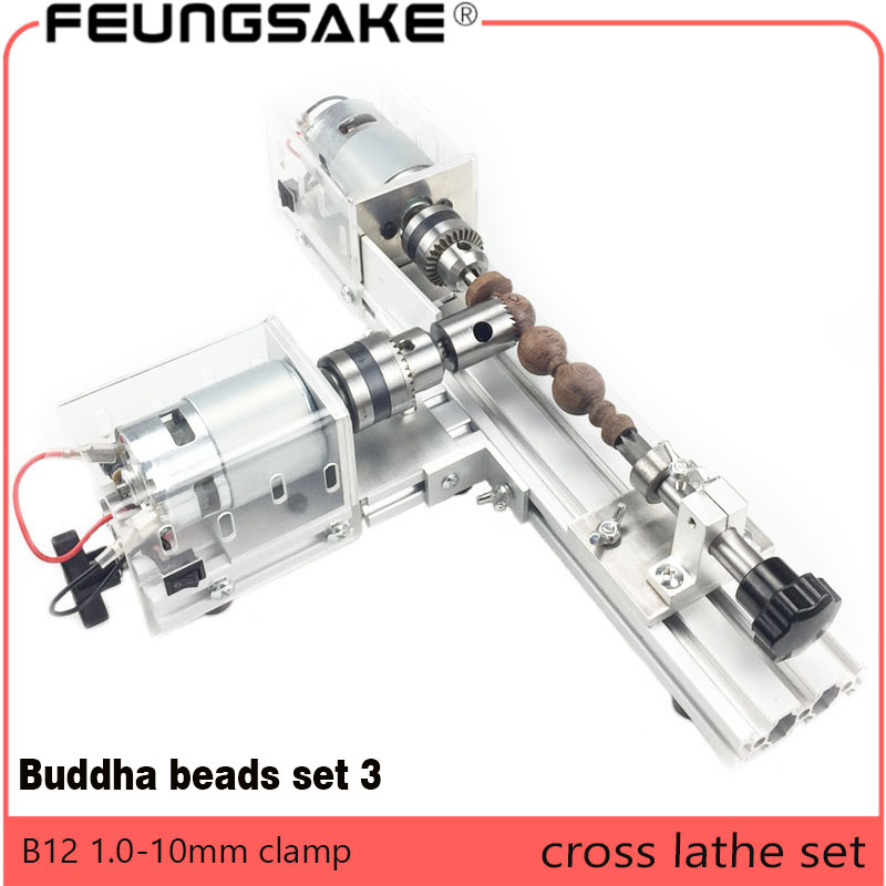 Mini Lathe Beads Machine 120W DC 12-24V Buddha Pearl Lathe Grinding And Polishing Beads Wood Working EU/US Plug Milling Cutters