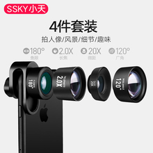 Wide angle phone lens micro-distance four-in-one ChatterBox 7p camera 8X universal SLR photo fish eye HD 6s externa CD15