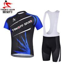 2016 TINKOFF SAXO Cycling Jersey Short Sleeve Bicycle Clothing Men MTB Jersey Downhill Cycle Clothing Sets Summer