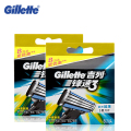 Gillette Mach 3 Shaving Razor Blades For Men Manual Shaver Razor Blades 8*2 refills