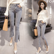 cb4805390 Hot 2018 Autumn Women High Fashion Elastic Beading Split Skinny Jeans Pants  Female Sexy Slim Flare