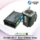★  принтер растворителя 57J1880-450-31 драйвер шагового двигателя 2DM542 ★