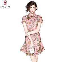 5952113e017fc High-end Brand Fashion Women s Elegant Dresses Summer Women s Fashion Retro Cheongsam  Slim Thin Printed Mermaid Dresses CH263