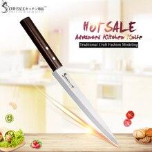 Бренд sowoll 8 дюймов нож для сашими высокого класса из нержавеющей стали нож ручной работы антипригарный Monzo ручка японский стиль кухонный нож