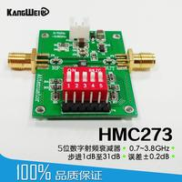 5 Bit Digital Radio Frequency Attenuator 0 7 3 8GHz HMC273 Step 1dB To 31dB Error