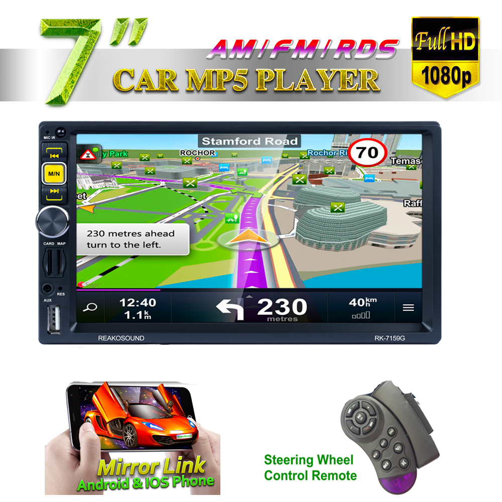 купить 7159G 7'' Car GPS Navigation 1080P Bluetooth Media MP5 Player Apple Android AM FM RDS Radio AUX Mirror Link For Andriod IOS 8GB по цене 6003.5 рублей
