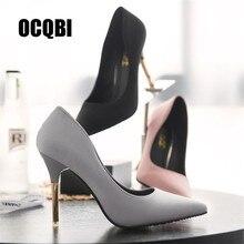 d1652ed4a217a2 Classique noir rose gris rouge bas marque femmes chaussures minces Super  hauts talons pompes 10 cm