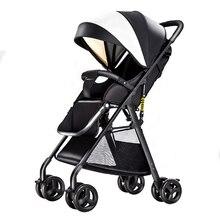 Новая детская коляска легкая переносная Складная коляска для путешествий 175 градусов для новорожденных