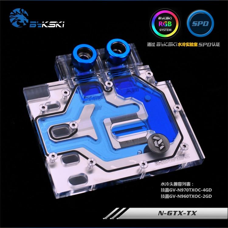 Bykski N-GV97MI-X GPU Water Cooling Block for GIGA GV-N970IXOC 960IX 950G1