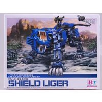 Anime BT JS001 1/72 ZOIDS Shield Liger Gundam Assembled model Birthday Christmas Action Figure gift Toy For Childrens