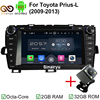 MJDXL 1024 600 8 Inch Octa Core Android 6 0 Car DVD Player For Toyota Prius