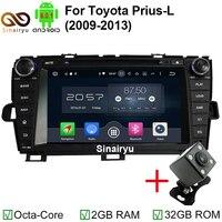 Sinairyu 1024*600 8 inç Octa Çekirdek Android 6.0 Araba DVD Oynatıcı Toyota Prius 2009-2013 için GPS Bluetooth ile 4G WIFI Dijital TV