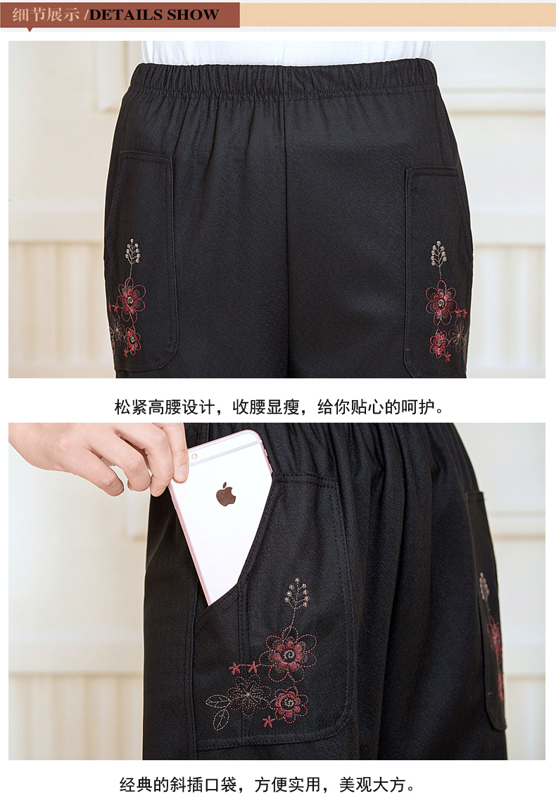 WAEOLSA Chinese Middle Aged Woman Black Pant Autumn Elderly Women Embroidery Trouser Mother Casual Pant 40S 50S 60S (14)