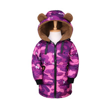 Children's jackets new style children's thickening down coat jacket boys and girls warm in the long paragraph cotton clothing