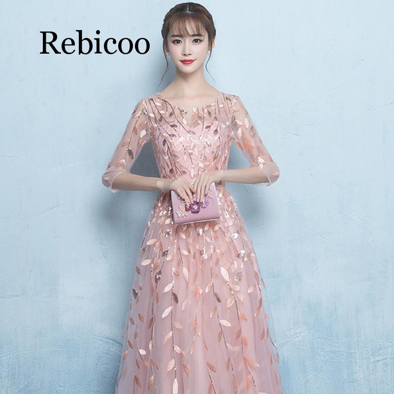 Dongmy 새로운 짧은 댄스 파티 드레스 vestido 우아한 패턴 환상 파티 드레스-에서드레스부터 여성 의류 의  그룹 1