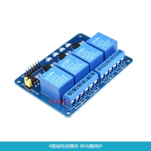 цена на 1pcs/lot Brand New 5V 4 Channel Relay Module PIC ARM DSP AVR Raspberry Pi In Stock