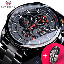 Forsining Watch + Bracelet Set Combination 3 Dials Calendar Black Stainless Steel Mens Automatic Wrist Watches Sport Male Clock