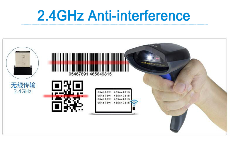 Cheap bar code reader