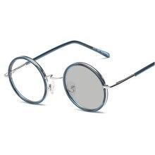 Transición sol fotocromático visión ajustable con Multifocal dioptrías  progresiva lentes gafas de lectura redonda FML 12643e5e3e3e