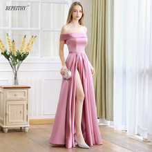2020 BEPEITHY Spring Robe De Soiree Pink Off The Shoulder Evening Dresses With High Slit Sexy Long Prom Party Dress Abendkleider