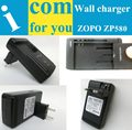 USB travel charger Battery Wall charger for ZOPO ZP580 Doogee VALENCIA DG800 Mijue M6 M5 Landvo L900 L800 K-touch Nibiru Mars H1