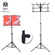 MrY складная металлическая Музыкальная подставка держатель легкий лист складной с водонепроницаемой сумкой для переноски гитарные части и аксессуары 7 цветов