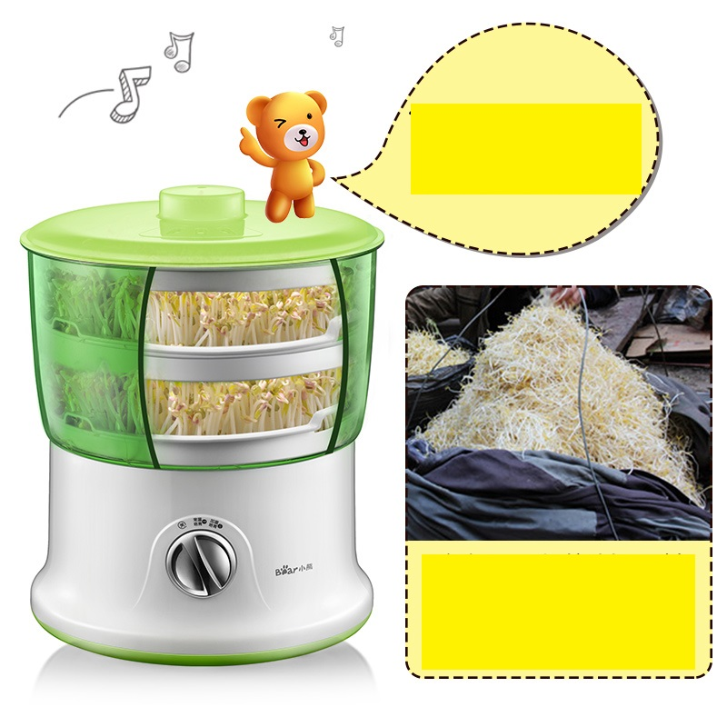 220V Household Bean Sprout Machine Large Capacity Thermostat Green Seed Automatic Intelligent Bean Sprout Maker EU/AU/UK/US Plug yoga sprout комплект