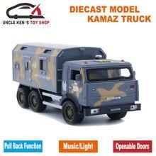 16.5 cm kamaz militar diecast escala modelo caminhão, crianças presente, 1/32 metal brinquedos carros com puxar para trás função/música/luz/pacote