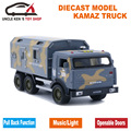16.5CM Kamaz Military Diecast Scale Model Truck, Kids Gift, 1/32 Metal Toys Cars With Pull Back Function/Music/Light/Package