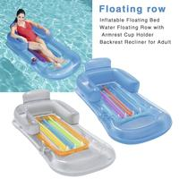 New Inflatable Floating Row 157x89cm Beach Swimming Air Mattress Pool Floats Floating Lounge Sleeping Bed for Water Sports Party