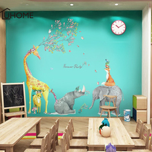 Forest Animal Large Giraffe Elephant Fox Tree Wall Stickers for Kids Room Children Decal Nursery Bedroom Decor Poster Mural
