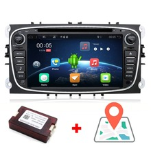 car radio 2 din Android 7 1 car dvd cassette player for ford focus 2 cars