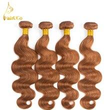 HairUGo Hair Pre colored Peruvian Hair 30 Color 8 26Inch 100 Human Hair Non Remy 4